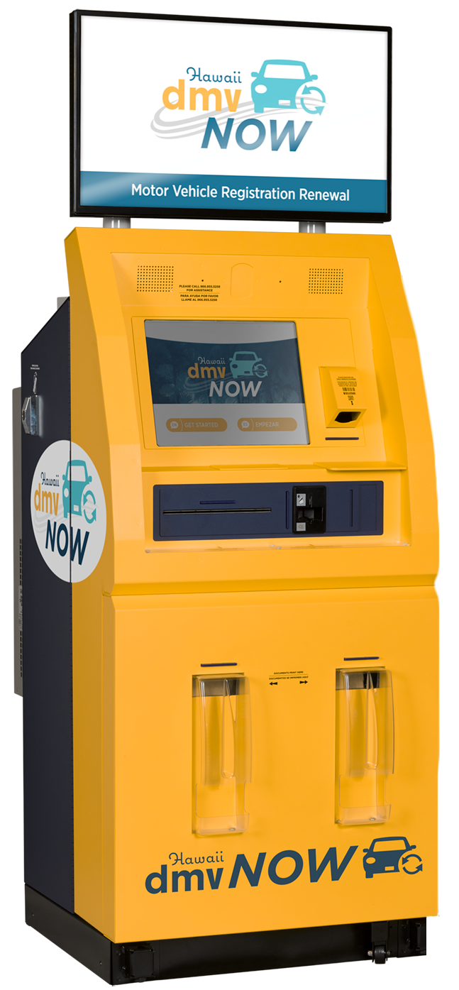 Hawaii DMV Now Kiosk